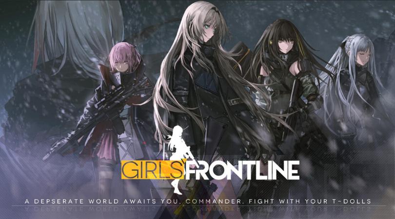 Girls' Frontline For PC